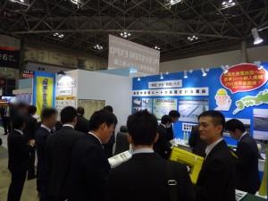 東京太陽光施工展展示ブース写真1