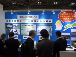 東京太陽光施工展展示ブース写真2